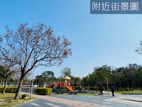 【水公園】三房+平車露台戶-成功興隆學區- 1182233