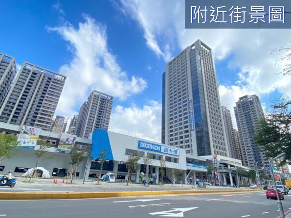 【竹科潤隆】B棟中高樓三房+大平車~近星巴克- 0066857