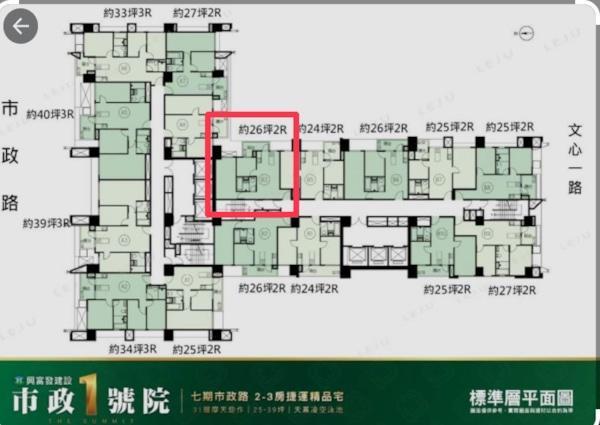 七期市政1號院B3棟精選2房小豪宅- 0066835