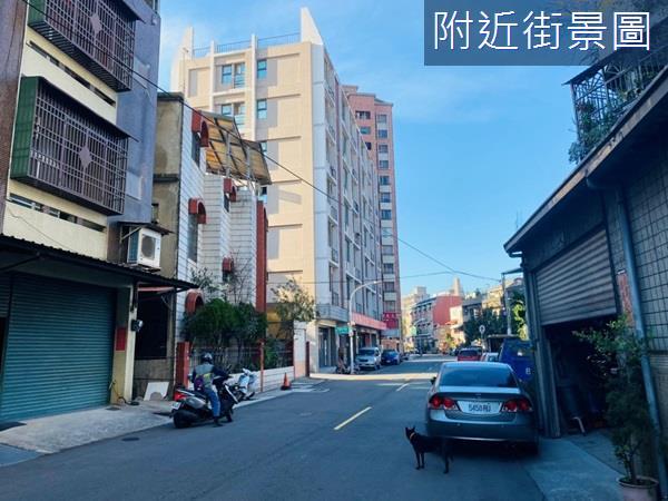 境福街3房美華廈- 1172626