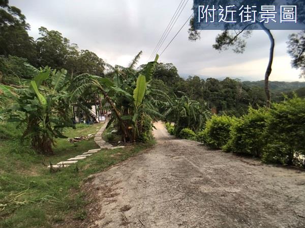 專任~寶山稀有社區型湖景農牧地(二)- 0142893