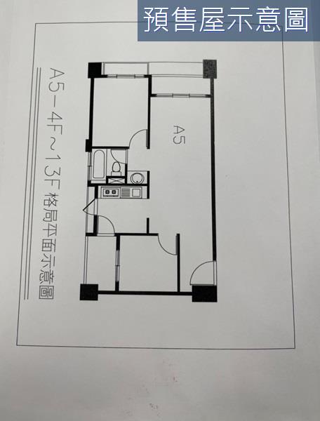悅佳蔚來9樓2房平車- 0058089