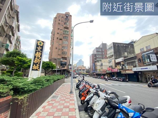 文教新城超值三房- 1204858
