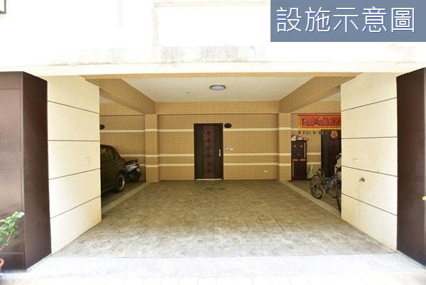 新埔公所旁禾寅外翰第漂亮社區型別墅- 0749722
