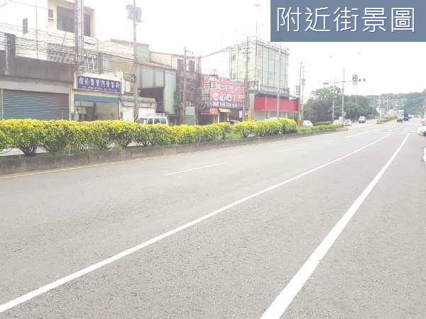 竹北正中華路上大面寬乙種工業地- 1243946