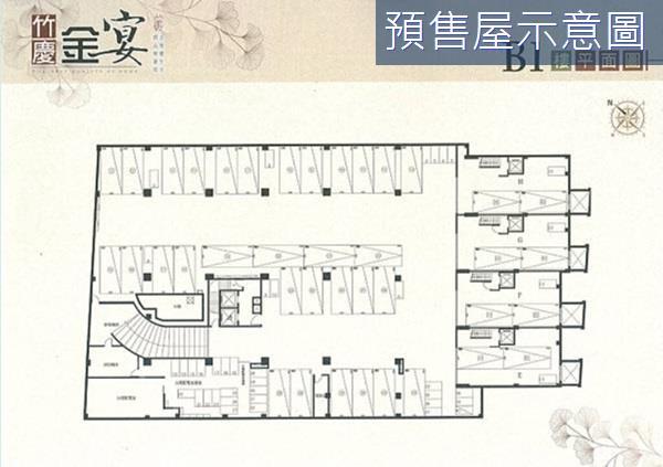 竹慶金宴D棟5樓3房平車