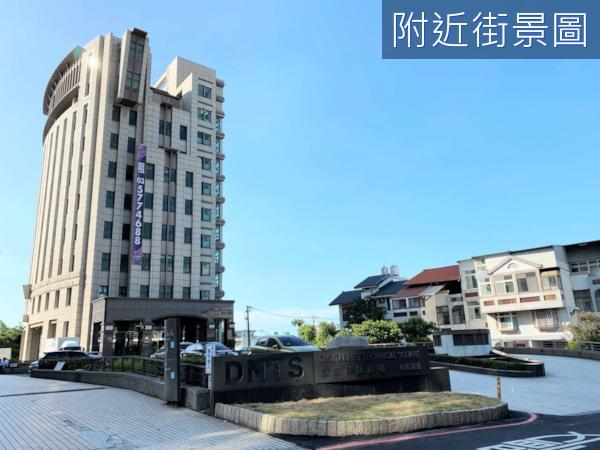 竹科公道五旁工業地- 0184135