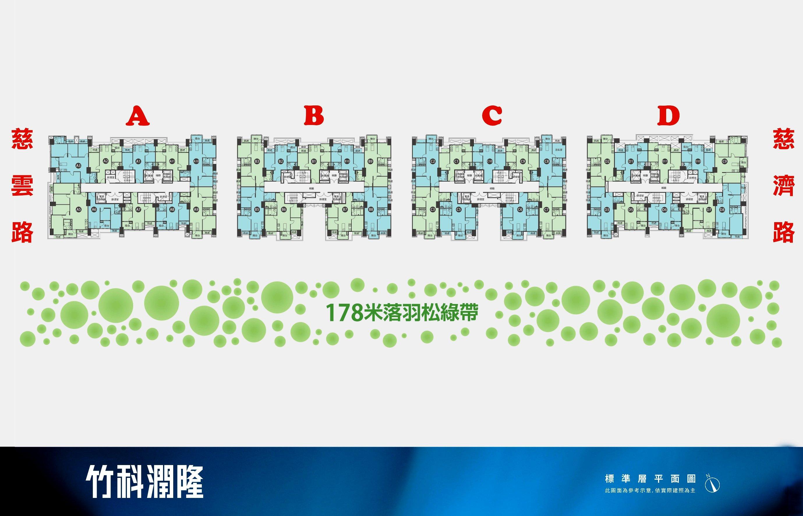 光埔竹科潤隆C7棟邊間三房平車高樓版- 0011159