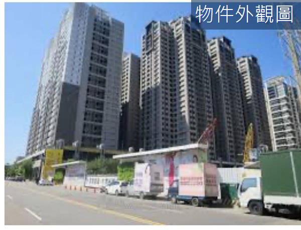 竹科潤隆C9棟高樓景觀二房- 0024602