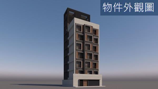 竹科龍山社區全新投資標的- 0065056