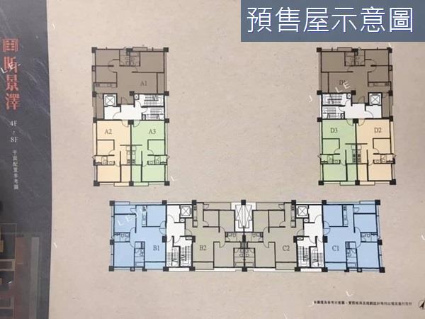 金雅【昕景澤】邊間美三房+平車- 0066845