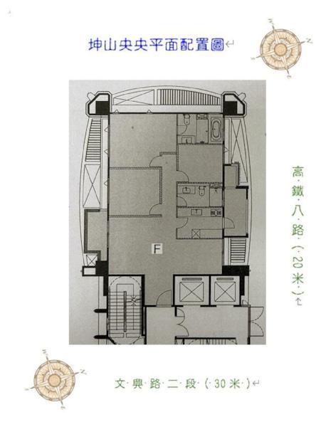 高鐵★坤山央央F棟面中庭美景三房雙平車- 0017242