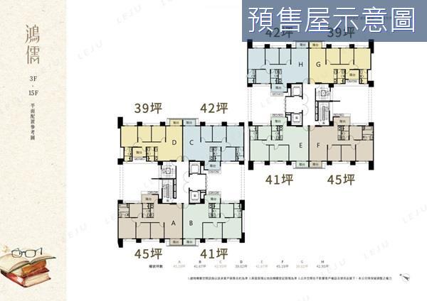 鴻柏鴻儒超大露台4房平車戶- 0069657