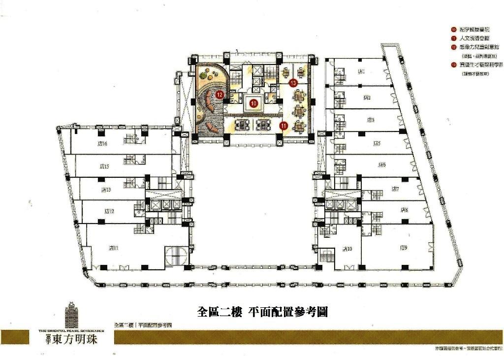 【關埔重劃區】富宇東方明珠社區平面圖、棟別位置、社區簡介