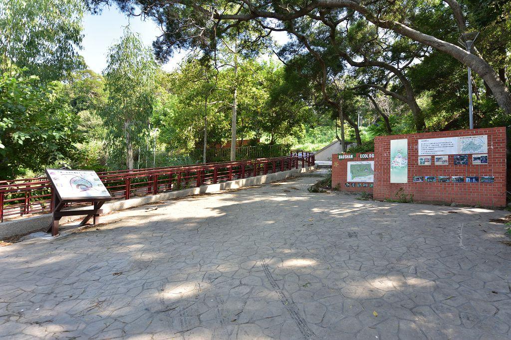 宏家麗景面生態公園視野美+B1平面大車位- 0879121