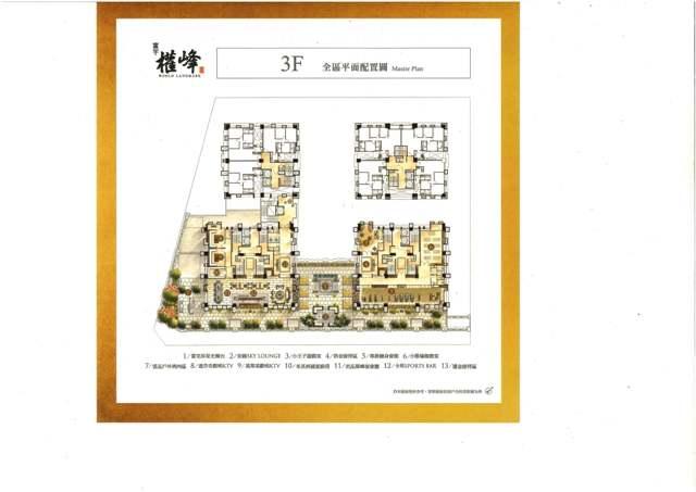 【關埔重劃區】富宇權峰社區介紹、平面配置圖、公設