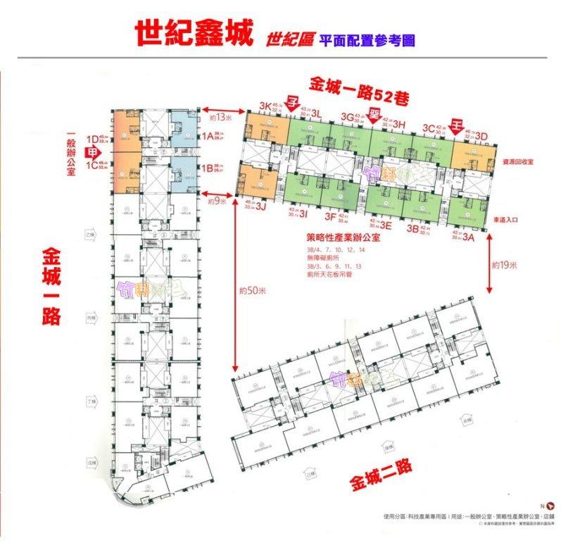 昌益世紀鑫城-鑫城區