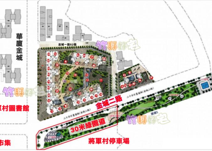 【清大商圈】昌益世紀鑫城社區平面圖、週邊環境介紹